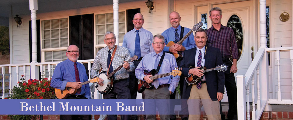 Photo of Bethel Mountain Band  for the Shipshewana Event